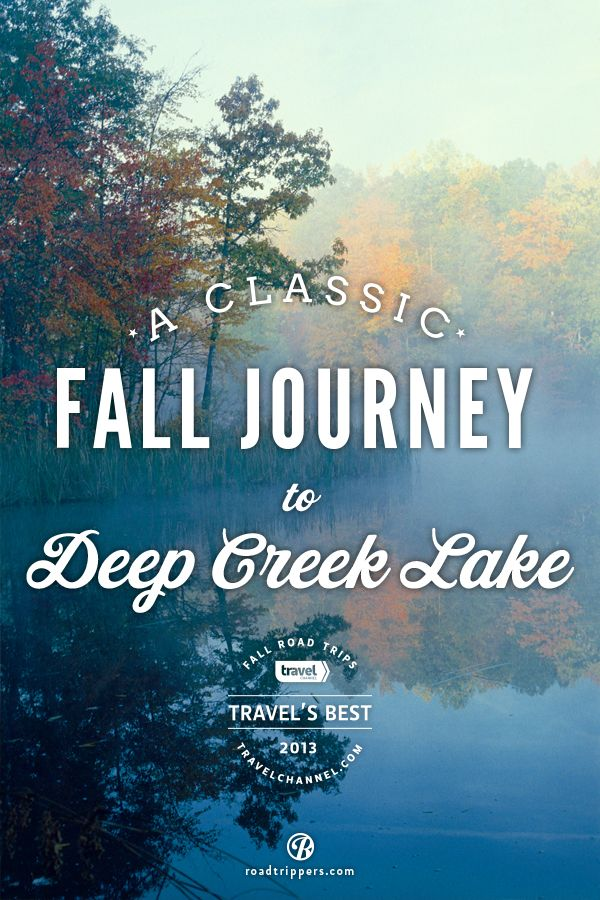 Take in the stunning fall sights on this day trip to beautiful Deep Creek Lake, one of the Travel Channel's favorite fall road trips of 2013.