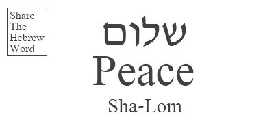 Peace in Hebrew - Sha-Lom. Share the Hebrew Word!