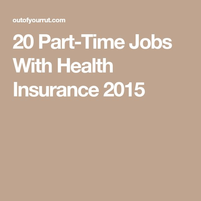 Best 25+ Part time job search ideas on Pinterest College search - indeed resume upload