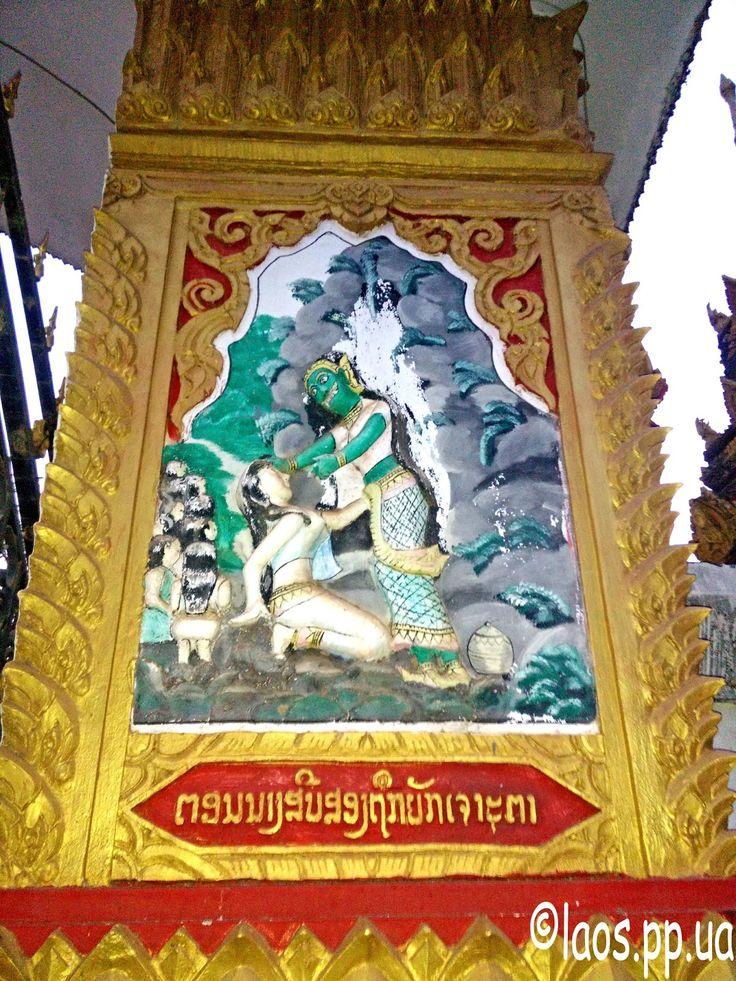 Меконг