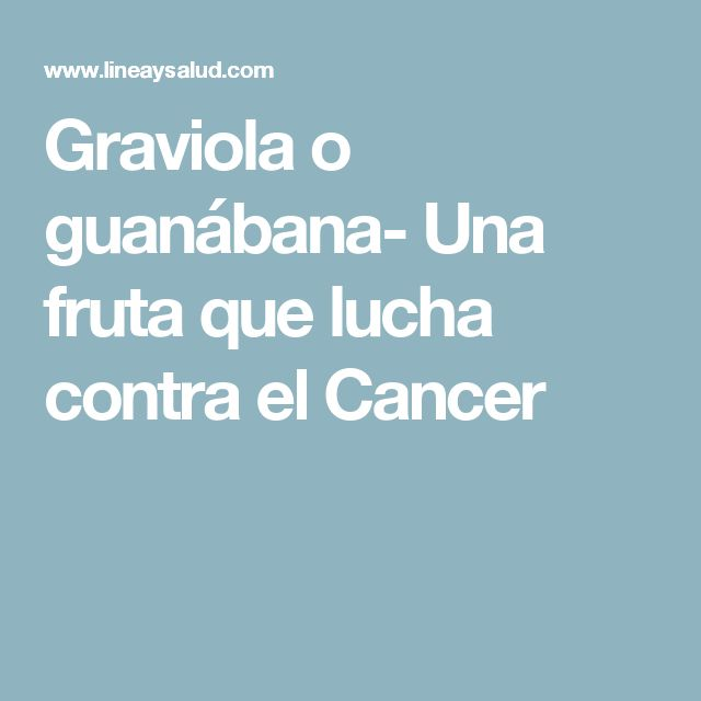Graviola o guanábana- Una fruta que lucha contra el Cancer