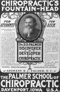 DD Palmer #chiropractic Chiropractic Arts Center of Austin, P.C. :: www.cacaustin.com :: (512) 346-3536