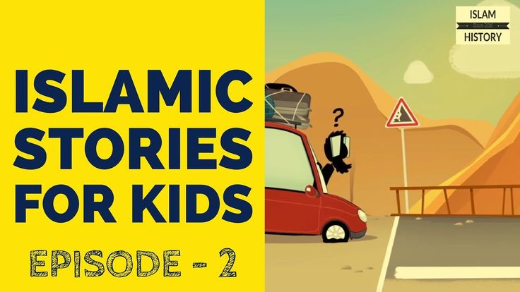 Islamic short stories for children