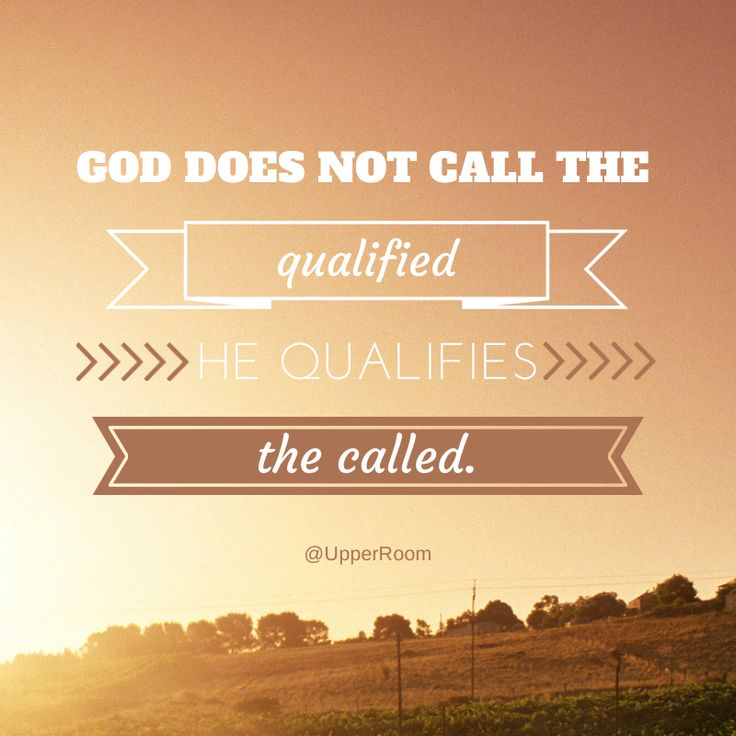 God knows our limitations as well as what he can do
