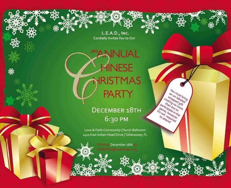 Best 25+ Christmas templates for word ideas on Pinterest Simple - free holiday flyer templates word