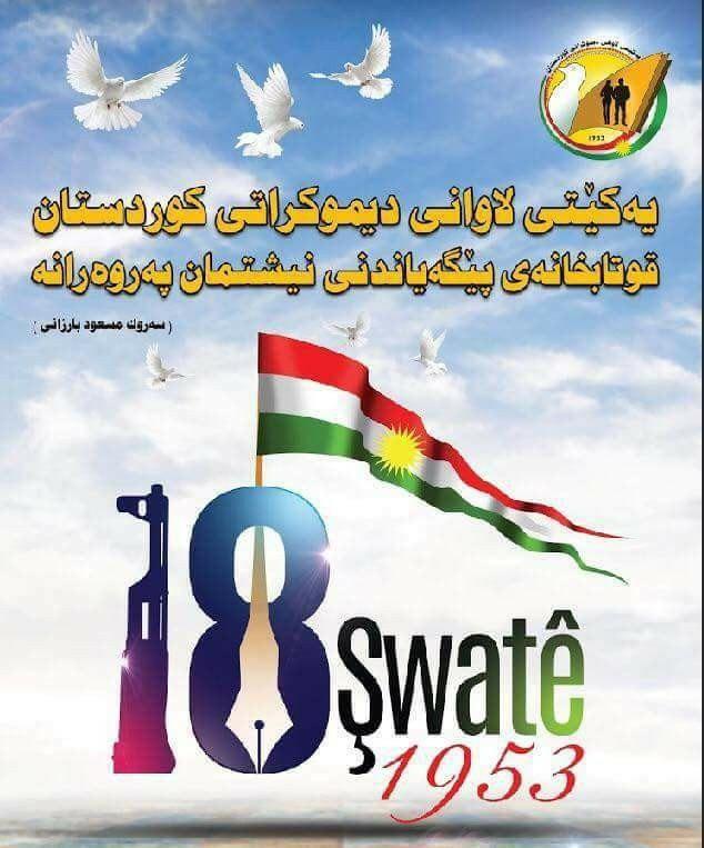 https://flic.kr/p/23jW8eC | Kurdistan