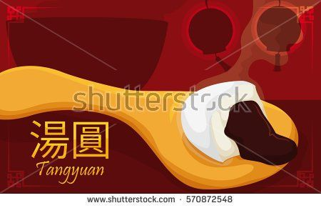 Banner with delicious and hot tangyuan (written in traditional Chinese) served in a golden spoon remembering at you that is time to celebrate Lantern Festival or Yuanxiao.