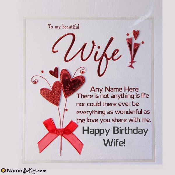 Here Is The Most Romantic Way To Say Happy Birthday My Beautiful Wife Create And D Birthday Message For Wife Birthday Wishes For Wife Romantic Birthday Wishes
