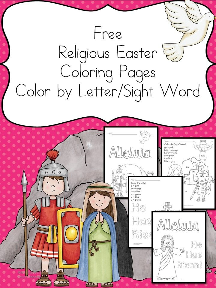 17 Best Images About Easter And Passover Activities For