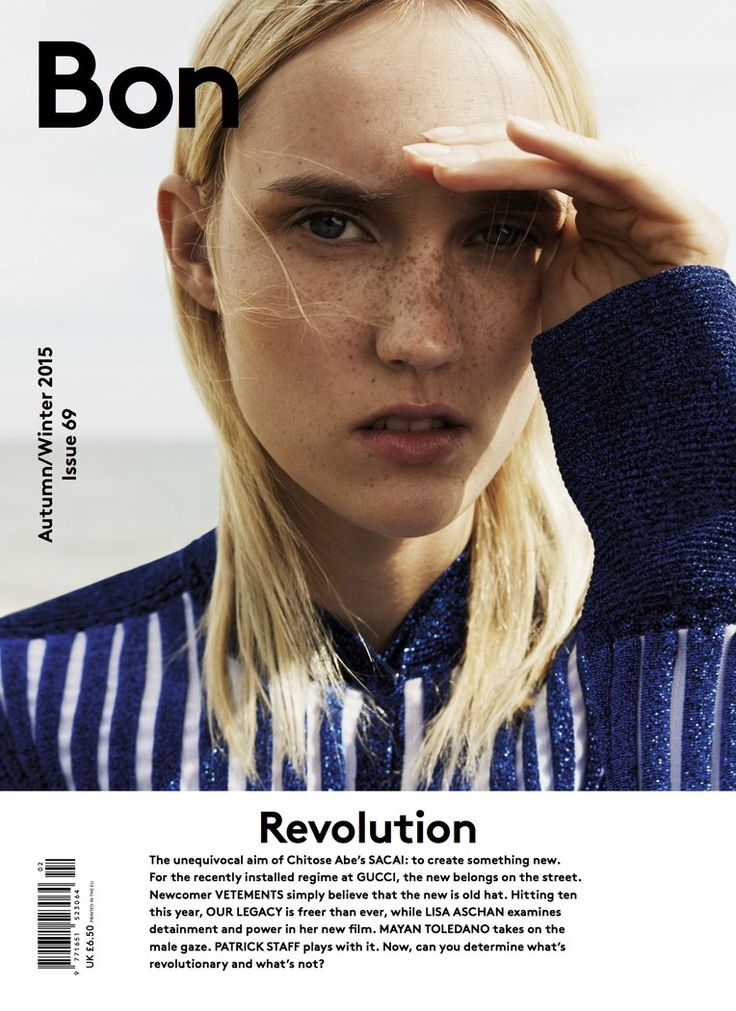 and the heavens will disappear with a roar: harleth kuusik by nick dorey for bon #69 autumn / winter 2015 | visual optimism; fashion editorials, shows, campaigns & more!