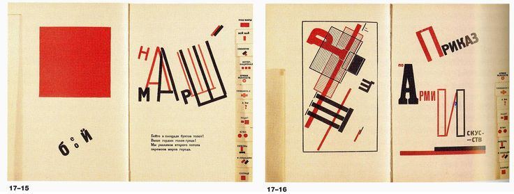 el-lissitzky-for-the-voice1314712602178.jpg (2248×855)