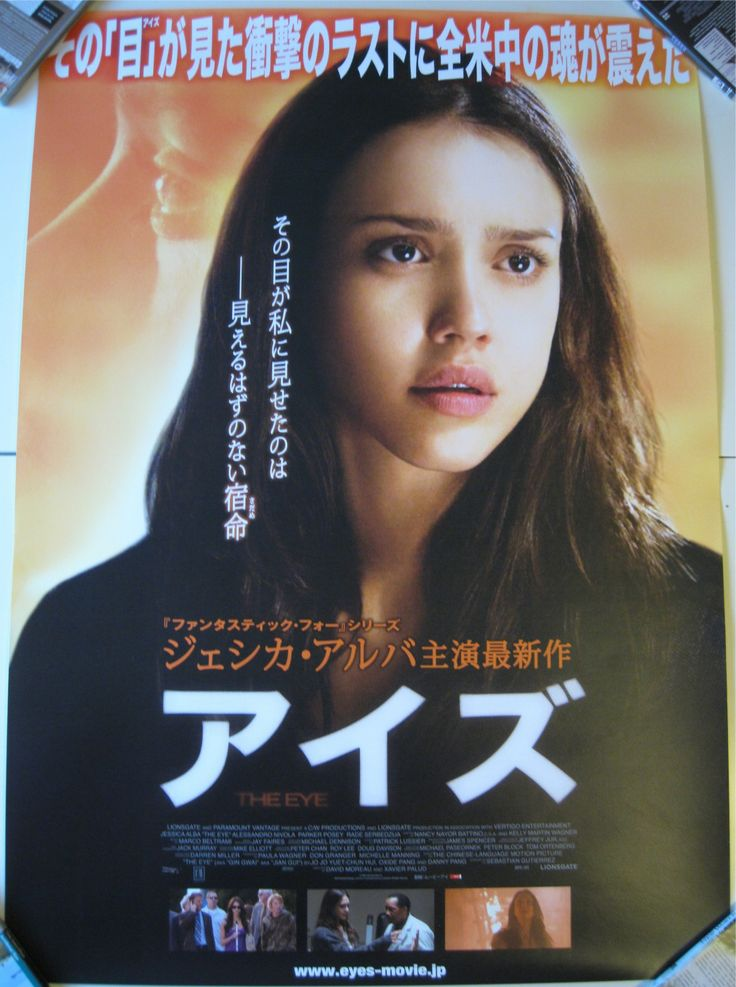152 best images about japanese horror movie posters on