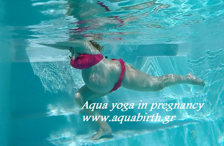 Aqua yoga helps the expectant mother to prepare physically and psychologically for the most beautiful moment of her life, the birth of her child. I.Vaporidi