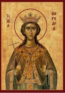 ΑΓΙΑ ΒΑΡΒΑΡΑ ΜΕΓΑΛΟΜΑΡΤΥΣ - Ξύλινη εικόνα Αγίας Βαρβάρας Μεγαλομάρτυρος, Agia Varvara Megalomartys icon