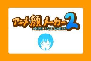 Anime Face Maker 2 by gen8.deviantart.com