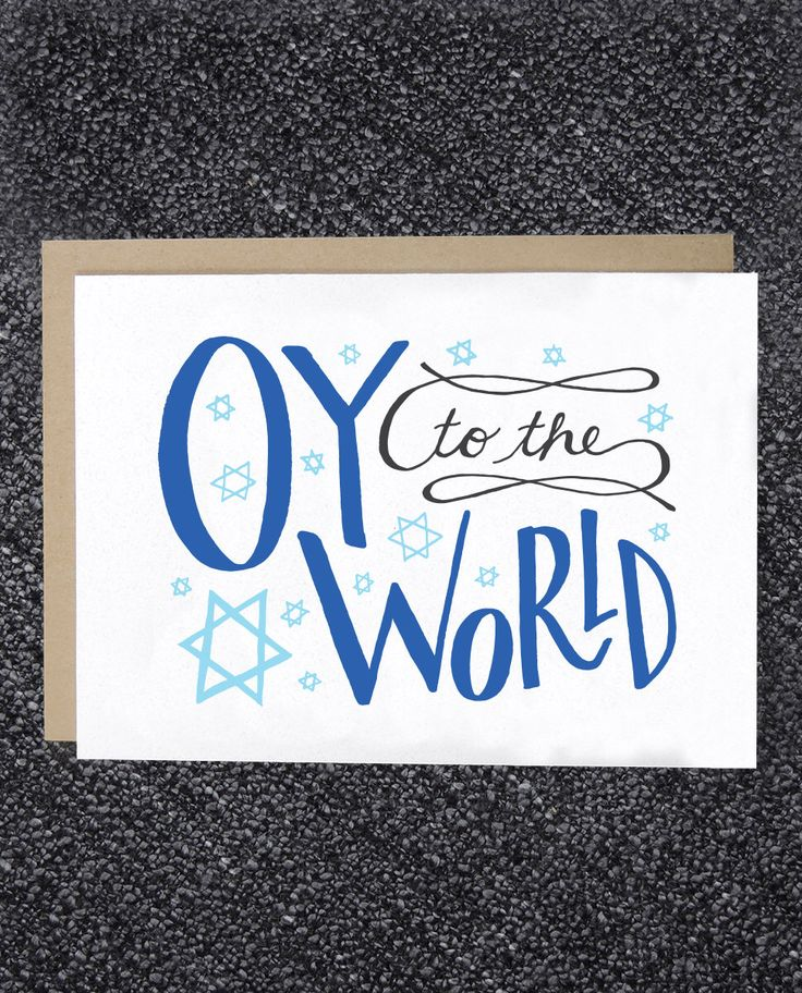 25 best fundraising images on pinterest hanukkah cards holiday oy to the world hanukkah card holiday card chanukah card funny hanukkah card m4hsunfo