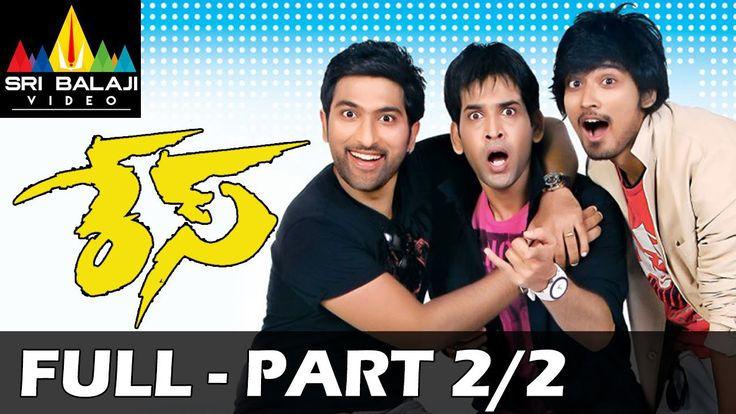Free Race Telugu Full Movie Part 2/2 | Vikram, Karthik, Nikitha | Sri Balaji Video Watch Online watch on  https://free123movies.net/free-race-telugu-full-movie-part-22-vikram-karthik-nikitha-sri-balaji-video-watch-online/