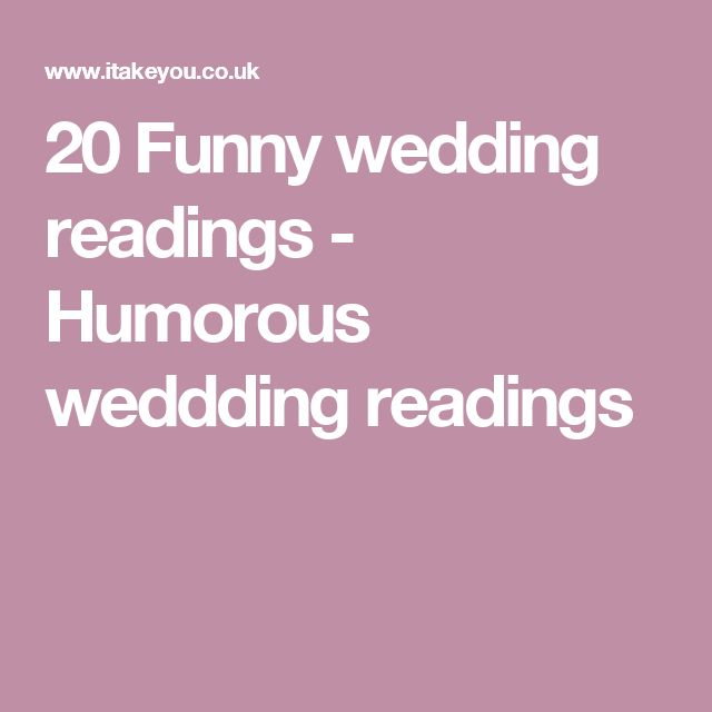 Funny Marriage Poems Midway Media