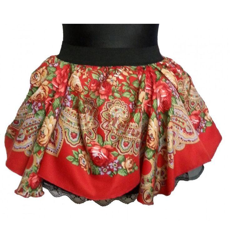 Spódnica Słowianka S4 szyta na miarę Spódnica ma 3 warstwy:  -podszewkę z koronką,  -tiul,  -tkaninę poliestrową w góralskie wzory.  Całość jest na szerokiej gumie :)