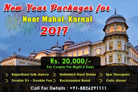 Hotel Noor Mahal, #Karnal - #New_Year #Packages 2017