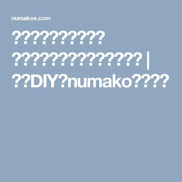 コットンパール縁取り ピアス・イヤリングの作り方! | 簡単DIY!numakoのブログ