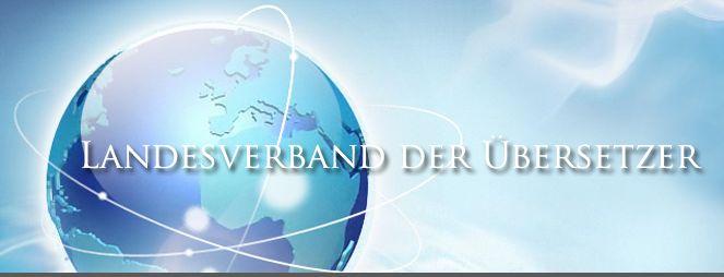 Professionelle Übersetzer Deutsch Italienisch Südtirol | Übersetzung Italienisch Englisch Spanisch Französisch