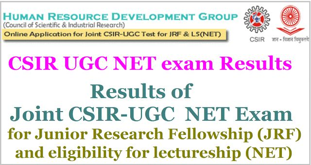 CSIR UGC NET exam December 2016 Results declared, check it here. CSIR results: The Council of Scientific and Industrial Research (CSIR) has...