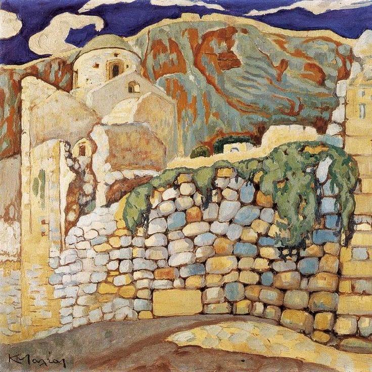 Castle at Monemvasia Constantine Maleas