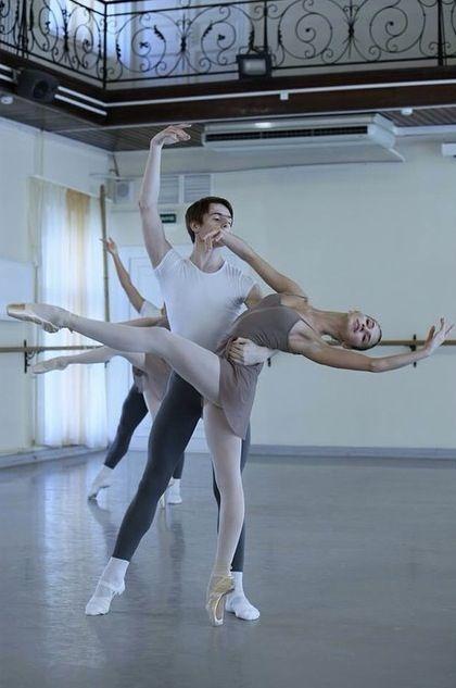 Vaganova Ballet Academy