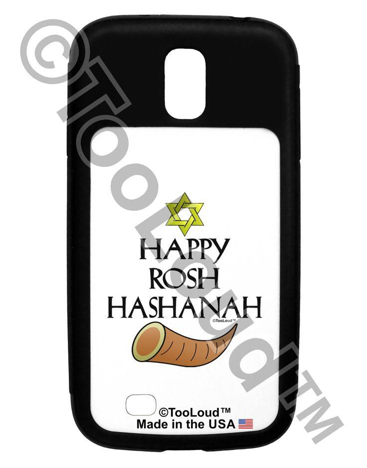 Happy Rosh Hashanah Galaxy S4 Case