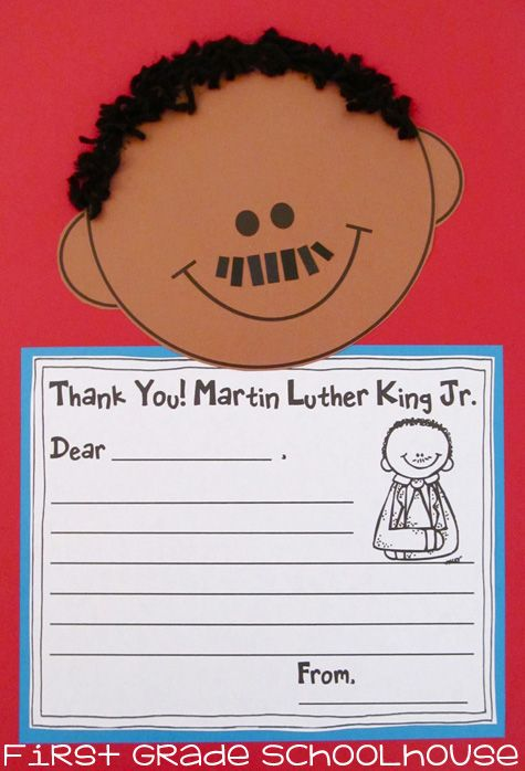 Martin Luther King, Jr. Day Printable Worksheets