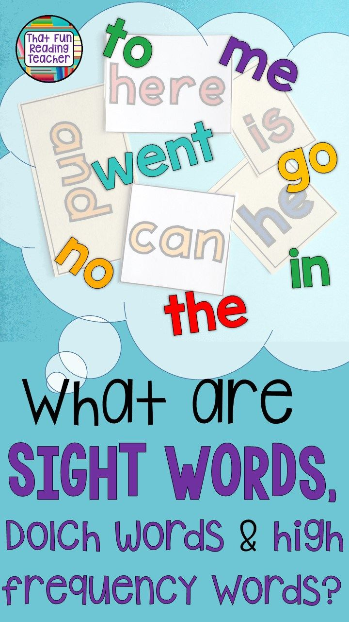 how to make sight words fun