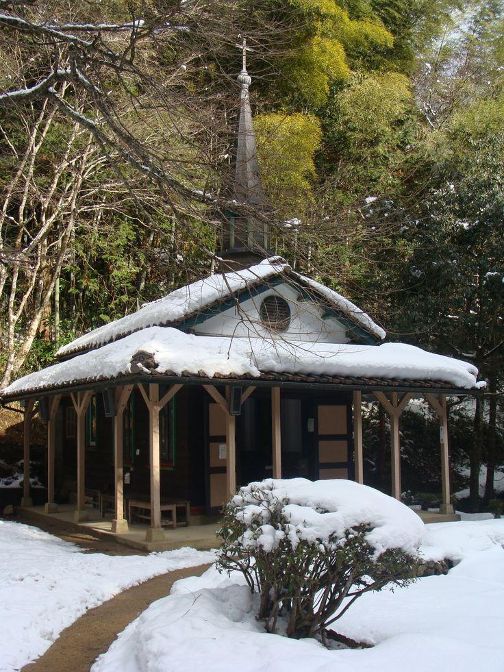 Kościół katolicki schowany na szczycie w górskiej miejscowości Tsuwano.