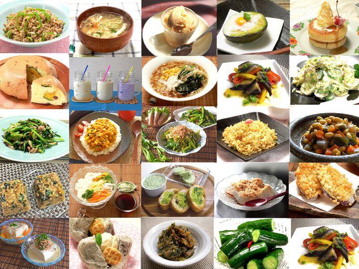 毎日忙しいけど、せめて1日1品くらいは料理がしたい!という方のために30日分の献立をまとめました。主菜、副菜、汁物、ご飯、麺、デザート……どれもAll Aboutの料理レシピガイドが教える本格的で美味しさ満点の簡単レシピです。