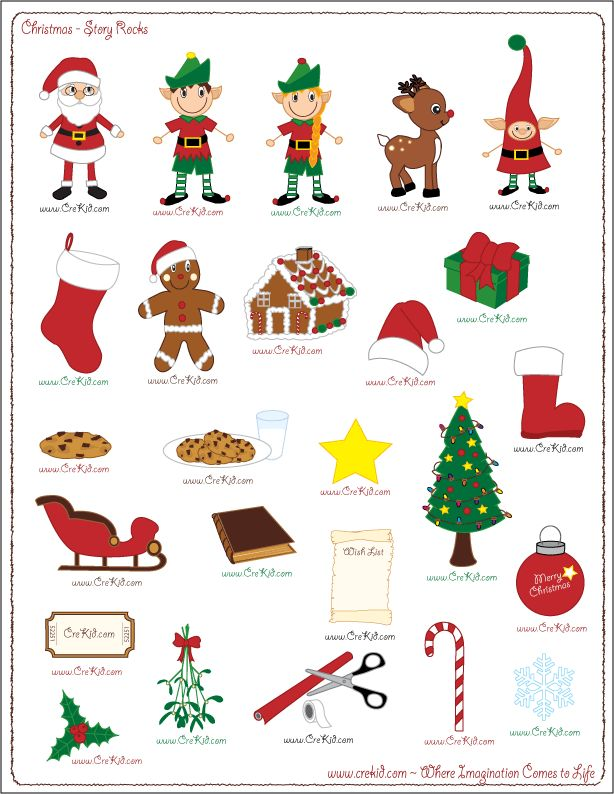 Christmas Story Stones ~ Christmas Writing Prompts ~ Christmas Theme ~ Christmas Tree ~ Santa ~ Elf ~ Elves ~ Snowflake ~ Snowman ~ Winter ~ Reindeer ~ Rudolph ~ Sleigh ~ Gifts ~ Story Starters ~ Story Rocks ~ Writing Prompts ~ Drawing Prompts ~ Preschool ~ Kindergarten ~ First Grade ~ 2nd Grade ~ 3rd Grade ~ Homeschool ~ Creativity ~ Sentence Starters ~ Creativity ~ Imagination ~ First Grade ~ Second Grade ~ Third Grade ~ Christmas www.crekid.com
