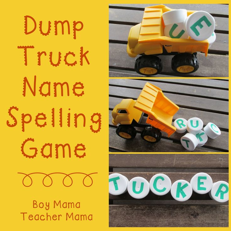 Dump Truck Name Spelling Game We continue to work on spelling my youngest's name. He has all the right letter, only they don't always appear in the right order.  :) I printed out the letters of his name and laminated them and wrote each letter on a bottle cap for more fun.