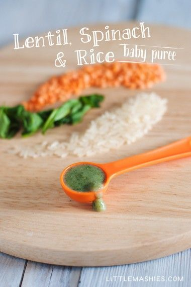 Baby food recipe Spinach, Lentils and Rice Puree from Little Mashies reusable food pouches. For free recipe ebook go to Little Mashies website or Amazon
