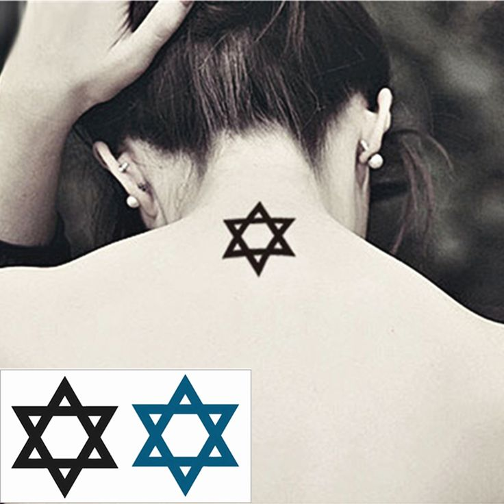 Cute Pentacle Flash Tattoo Hand Sticker 10.5*6cm Small Waterproof Henna Beauty Temporary Body Tattoo Sticker Art FREE SHIPPING