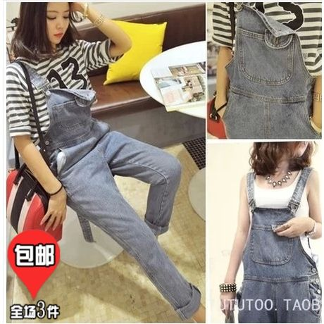 Весна 2014 Корейская версия ретро прохладном цвета дикого личности, чтобы сделать старые вымытые джинсовой ремешок свободные брюки женщин - ...