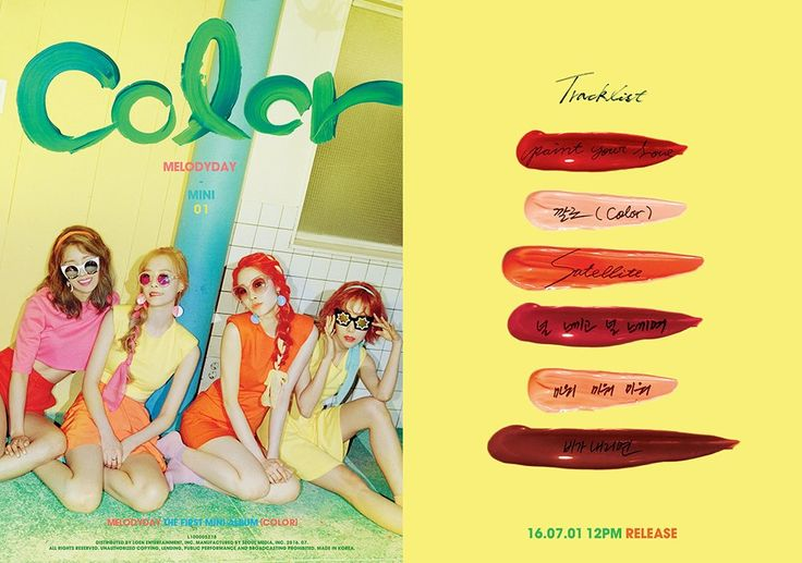 Melody Day - '깔로 (Color)' Teaser Photo