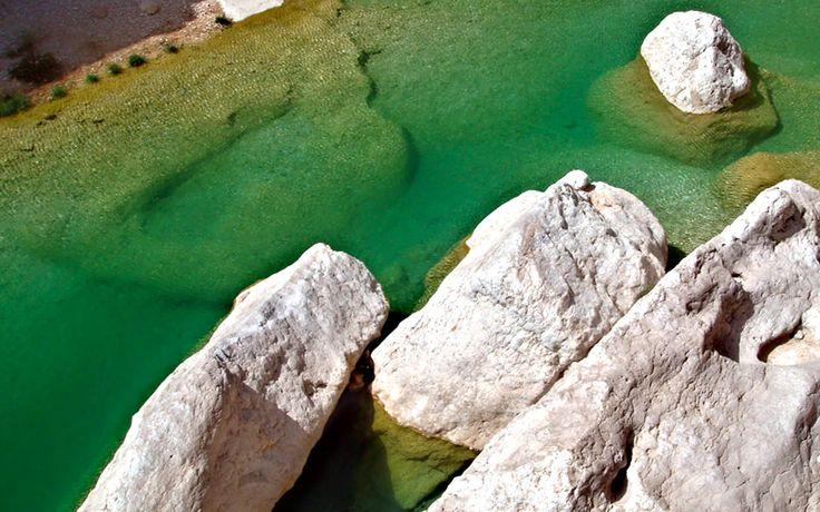 Wadi Shab Oman Tourism 2017