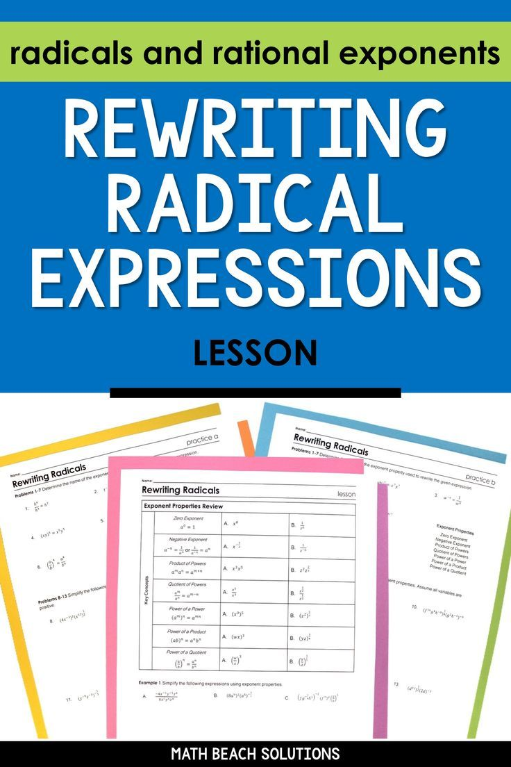 Rewriting Radicals Lesson Radical Expressions Simplifying Expressions Exponent Worksheets