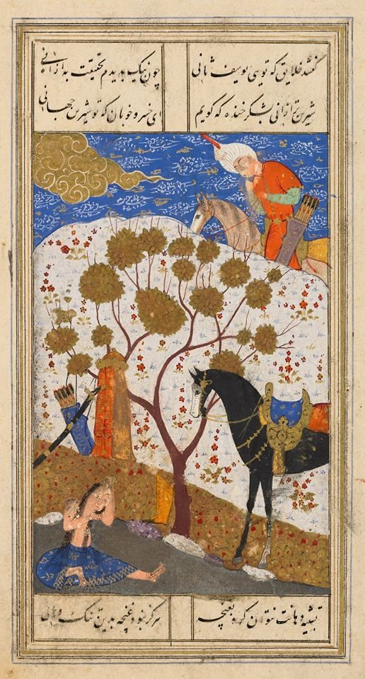 Khusrau spies Shirin bathing 1537 manuscrit de Hafiz bodleian library