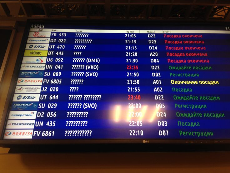 Digital Signage Display at Departure Hall in Pulkovo Domestic Terminal in St. Petersburg (Russia)
