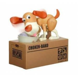 Para Yiyen Köpek Kumbara (+6 Yaş) - 24,99 TL