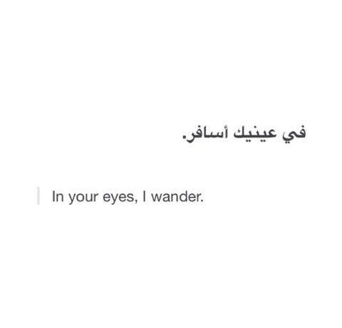 I wander                                                                                                                                                                                 More