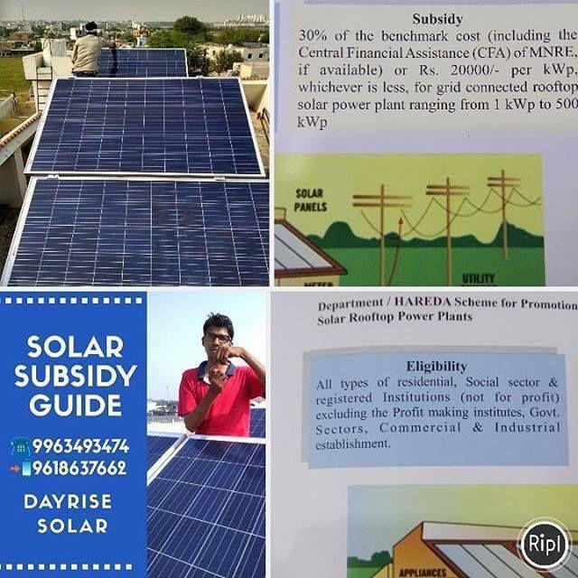 Untitled Solar Solar Power Plant Solar Panels