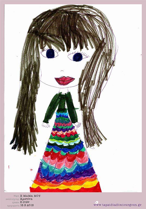 portrait - kid's draw