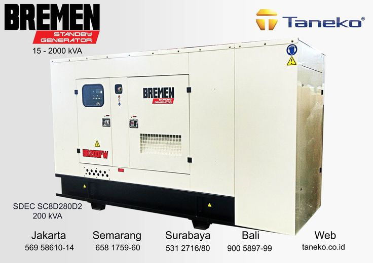 #weekend #post At frame : Bremen Genset 200 kva.silent type, supported by SDEC SC8D280D2 coupled with.Bremen Alternator. Best price , best quality. Quality Generator Product from Taneko For Your Industrial Needs, CALL US NOW #taneko #industrialgenerator #genset #industrial #dieselpower #diesel #engine #bremen #sdec #shanghaidieselengine #topquality #highquality #ads #marketing #post #bestprice #alternator #generator #happyholliday #happyweekend #instagram #instapic #standbygenerator #standby