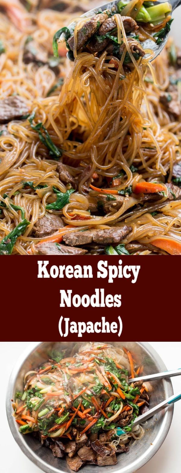 Korean Spicy Noodles A Simple And Easy Dinner Filled With Delicious Veggies And A Hint O Glass Noodles Recipe Glass Noodle Recipes Sweet Potato Noodles Recipe
